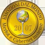 2007-goldenpricelagara