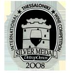 2008silvermedal