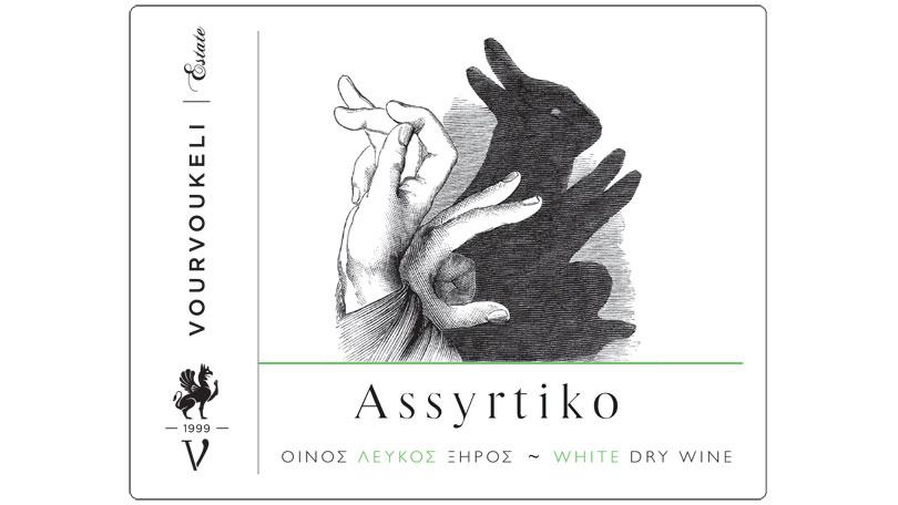 Ασύρτικο Βουρβουκέλη / Assyrtiko Vourvoukeli, Thrace.